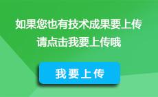 太阳城娱乐官网网址